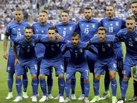 Hasil Undian Playoff Piala Dunia 2018 Zona Eropa