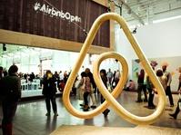 Airbnb Ekspansi di Cina untuk Bidik Pasar Asia