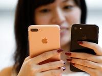 Mengintip Padatnya Internet dari Dunia Aplikasi Ponsel