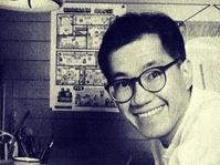 Akira Toriyama, Sosok Pencipta Dragon Ball