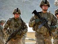 Bagaimana Seharusnya Amerika Mendeklarasikan Perang?