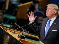 AS Keluar dari UNESCO karena Alasan Bias Anti-Israel