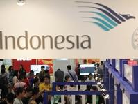 Daftar Tiket Penerbangan 3 Jutaan di Garuda Travel Fair 2017