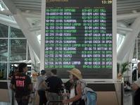 Bandara Alternatif Disiapkan Antisipasi Erupsi Gunung Agung