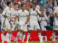 Hasil Liga Spanyol: Real Madrid vs Eibar Skor Akhir 3-0