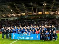 PSSI Ajak Suporter Pilih Pemain Saat Laga Indonesia vs Islandia