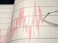 Gempa 4,1 SR yang Mengguncang Malang Tak Berpotensi Tsunami