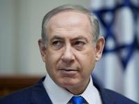 Israel Berencana Ikuti Langkah AS Keluar dari UNESCO
