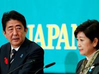 Akankah Shinzo Abe Memenangkan Pemilu Jepang?