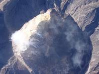 Status Gunung Agung: UGM Petakan Kawah Pakai Drone