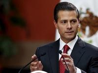 Meksiko Tak Akui Kemerdekaan Catalunya