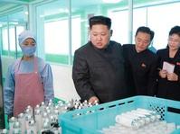 Kim Jong-un Kunjungi Pabrik Kosmetik Korut Bersama Istri & Adiknya