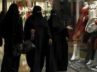 Perempuan Saudi Kini Boleh Mengemudi, Tapi Hak-Hak Lain Nanti Dulu