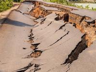 Gempa Bumi Mengguncang Yogyakarta Malam Ini