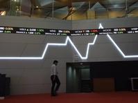 Membangunkan Saham-saham Tidur di Bursa