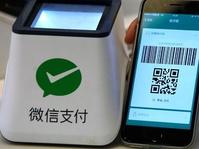"""Jurus """"Angpao"""" WeChat Pay Mencuri Pasar Transaksi Nontunai"""