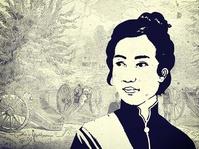 Cut Nyak Dhien - Mozaik Tirto