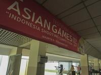 Asian Games 2018: 1300 Personel Dishub Disiagakan Selama Kompetisi
