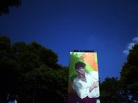 Promosi Asian Games di Beton Monorel