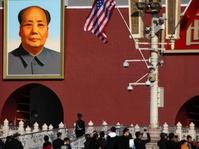Pemerintah Kota Beijing Buka Lowongan PNS bagi Warga Asing