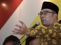 Reaksi Ridwan Kamil terkait Surat Pencabutan Dukungan dari Golkar