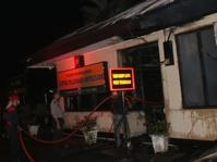 Jenazah Pelaku Penyerangan Polres Dharmasraya Dijemput Keluarga