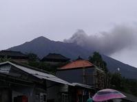 BNPB Jelaskan Tipe dan Penyebab Letusan Gunung Agung Hari Ini