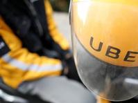 Pelajaran Berharga dari Kasus Pembobolan Data Uber