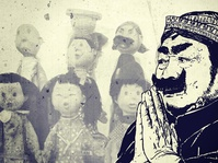 Si Unyil dan Pak Raden: Agen Propaganda Pancasila
