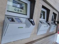 Parkir Stasiun KA Soetta Terapkan Sistem Pemindai Sidik Jari