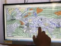 BMKG: Cuaca Ekstrem Landa Indonesia Pekan Ini Sampai 3 Februari