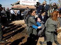 Palestina Kecam Rencana Israel Bangun Pemukiman Baru di Yerusalem
