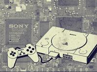 Bukan Sulap, Bukan Sihir—Dia PlayStation!