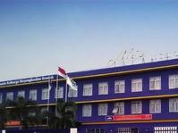 Hak Jawab Pimpinan Pabrik Aice terhadap Pemberitaan 'Tirto'