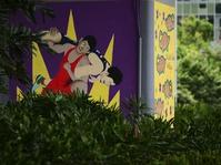 Mural Kolong Jalan Layang