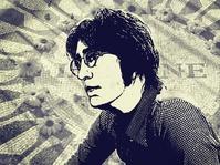 Dalih Pembunuhan John Lennon