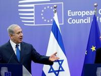 Israel Tegaskan Keinginannya Keluar dari UNESCO