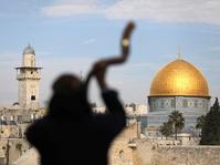 Penerbit Tarik Buku IPS yang Sebut Yerusalem Ibu Kota Israel