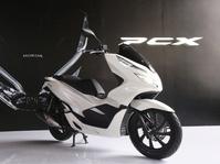 Harga Honda PCX 2018 yang Baru Dirilis