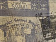 Masa-Masa Terakhir Njono, Petinggi PKI Penggerak Buruh