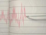 BMKG Klarifikasi Isu tentang Potensi Gempa Susulan 7,5 SR Hoax