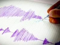 Dampak Gempa Banten: BPBD Sebut Sekitar 116 Rumah Rusak