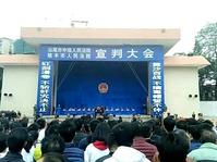 10 Terpidana Hukuman Mati di Cina Dipertontonkan ke Ribuan Orang