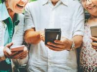 Inovasi Teknologi Mengabaikan Nenek-Kakek dan Orangtua Kita