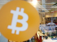 BI Tegaskan Larang Penggunaan Bitcoin Sebagai Alat Pembayaran