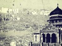 Solidaritas Yahudi untuk Tsunami Aceh