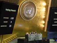 Indonesia Kecam Rencana Guatemala Pindahkan Kedutaan ke Yerusalem