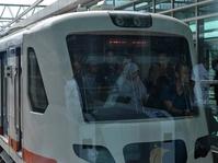 PT KAI & Waskita Evaluasi Konstruksi Jalur KA Bandara Soetta