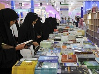 Sinyal Keterbukaan Arab Saudi di Jeddah International Book Fair
