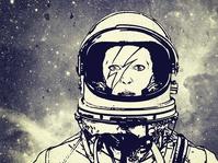 David Bowie Mati, Musiknya Abadi